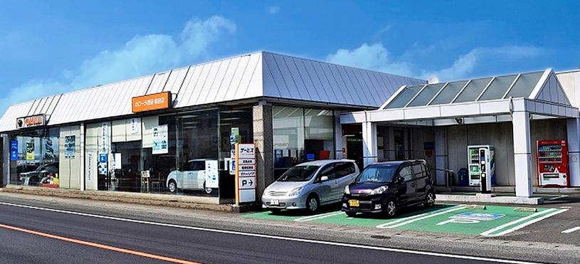 トヨタカローラ徳島 鴨島店